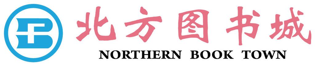 北方图书城logo.jpg